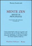 Mente Zen, Mente di Principiante